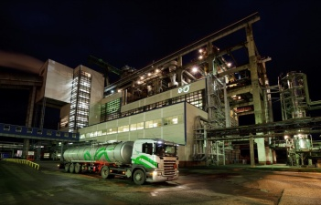 Министр финансов призвала Eesti Energia приостановить проект нового маслозавода