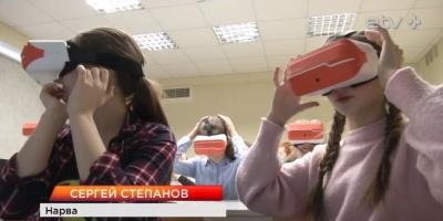 В Пяхклимяэской гимназии в Нарве открыли класс виртуальной реальности