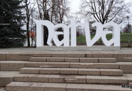 """Макет топонима """"Narva"""" городская управа сделает из стали"""