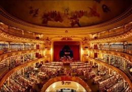 Книжный магазин в бывшем здании театра