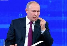 Сенаторы-демократы призвали ввести санкции лично против Путина за вмешательство в американские выборы-2020