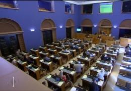 В Рийгикогу заговорили о необходимости уменьшить число депутатов
