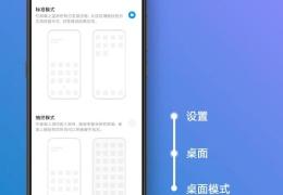 В MIUI 11 значительно упростили поиск по приложениям