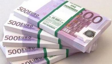 Магия цифр: отказ от купюры в 500 евро обойдется ЕС в 500 миллионов евро