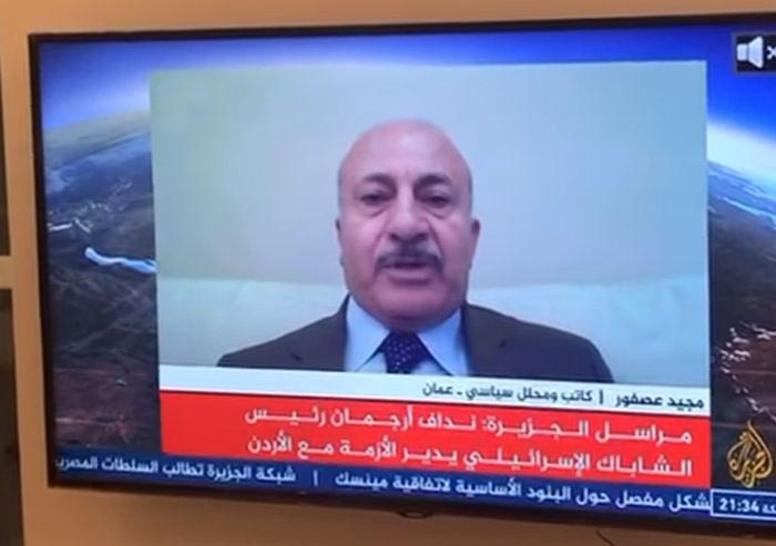 Арабский политолог стал героем дня, выйдя в эфир Аль-Джазиры без штанов