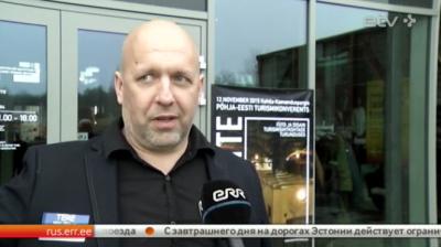 Специалисты туристической сферы взялись за развитие потенциала Северо-Востока Эстонии