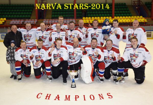 Narva Stars начали чемпионат Нарвы с победы