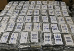 В Гамбурге задержали кокаин почти на 1 миллиард евро
