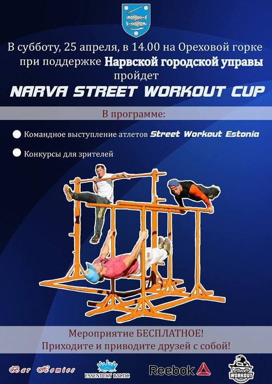Narva Street Workout Cup