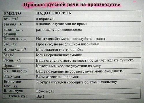 Прислали из России