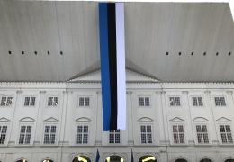 На студенческой конференции в Нарве обсудят отношения между Европой и Россией