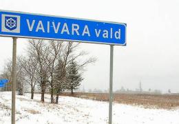 Рекламная кампания не помогла Вайвара и Нарва-Йыэсуу набрать желаемые 5000 жителей