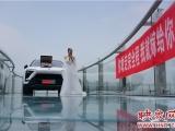 Невеста предложила жениху себя, новый авто и чемодан с деньгами, если он пройдет по мосту из стекла