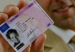 В Эстонии приостановлено право на управление автомобилем у 17 000 водителей