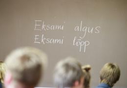 Директора для госгимназии в Нарве выберут в сентябре