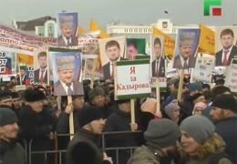 В Грозном прошел митинг в поддержку Рамзана Кадырова