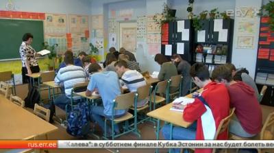 В Нарве построят два совершенно новых здания для государственных гимназий