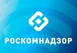 Роскомнадзор разблокировал свыше 3 млн IP-адресов из числа попавших под запрет в рамках борьбы с Telegram
