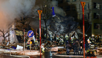 Взрыв в японском пабе: число раненых перевалило за 40