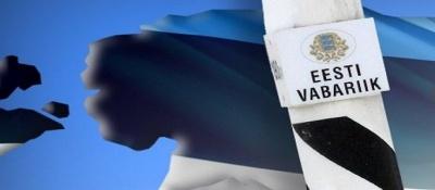 Устанавливается первый пограничный столб эстонско -российской контрольной линии