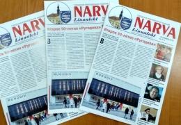 В Нарве вышел первый номер новой газеты