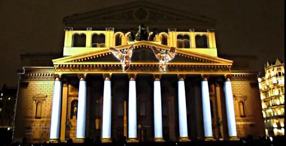 Световое шоу на Большом Театре в Москве