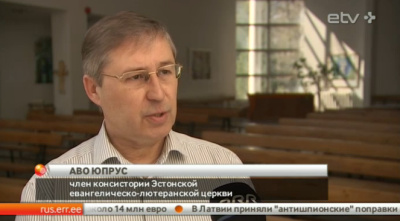 Сроки аукциона по продаже Нарвской Александровской церкви продлены из-за отсутствия предложений