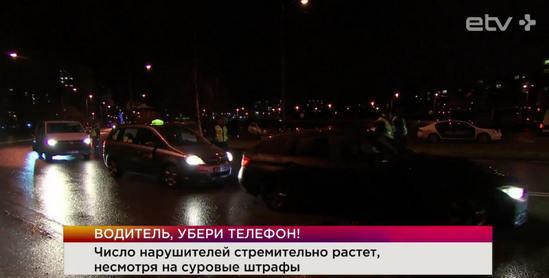 Полиция: растет число водителей, наказанных за разговоры по телефону за рулем
