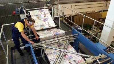 Городская управа Нарвы будет выпускать собственную газету