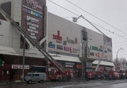 Следственный комитет: охранник ТЦ в Кемерово отключил пожарную сигнализацию