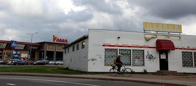 Напротив нарвского торгового центра Fama построят Maxima X