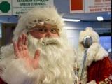 +Галерея. Дед Мороз и Jõuluvana вместе поздравили жителей приграничных городов