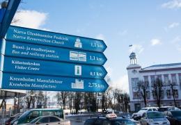 В Нарве переименуют улицы Даумана и Тиймана