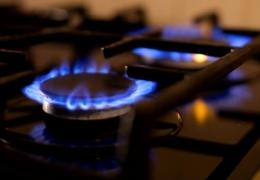 Газ для украинцев стал дешевле