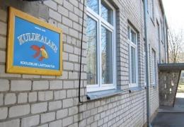 """Бывший директор детского сада """"Золотая рыбка"""" оспорила свое сокращение в суде"""