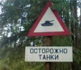 Такое только в России