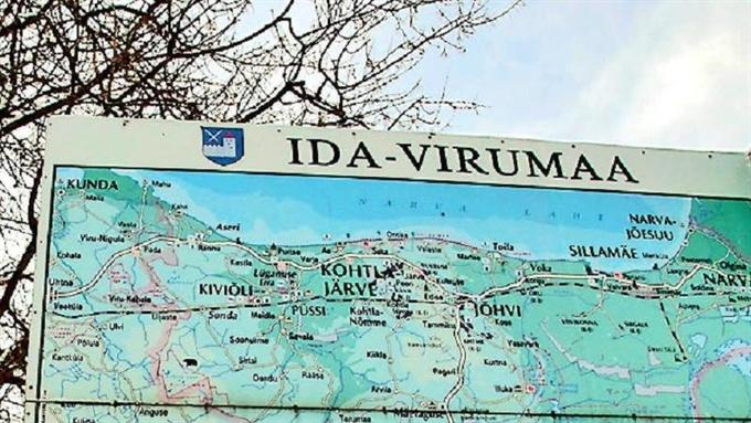 Четыре самоуправления Ида-Вирумаа готовы принять Академию МВД