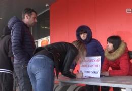 В Кохтла-Ярве, Йыхви и Алутагузе протестуют против строительства завода сланцевого масла