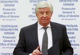 Кабинет генпрокурора Украины обстрелял снайпер