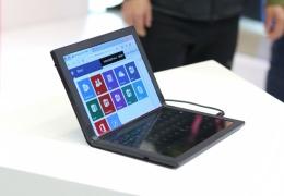 Новые подробности про первый ноутбук с складным дисплеем