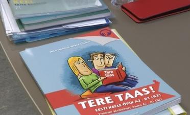 На языковой ярмарке в Нарве расскажут о разных способах изучения эстонского