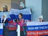 Россия досрочно одержала победу в командном турнире фигуристов в Сочи