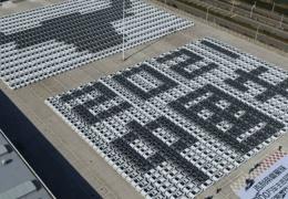 Компания Geely отметила китайский Новый год мировым рекордом по самой большой автомобильной мозаике