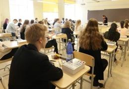 Почти 80% нарвских школьников не хотят полного возврата обучения на русском языке