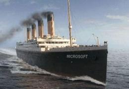 Большому кораблю - большое плавание ;-)