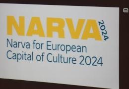 Скандинавы объяснили нарвитянам, как стать культурной столицей Европы