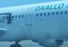 Опубликовано видео из самолёта, летевшего с дырой в салоне