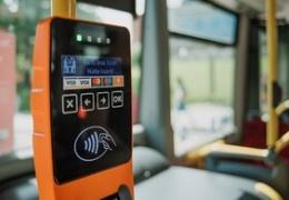 По всей Эстонии планируется внедрить единую билетную систему
