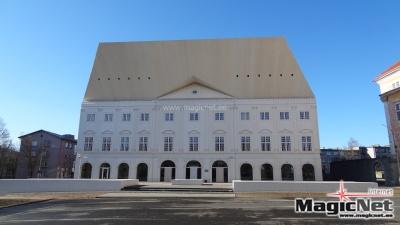 В Нарвском колледже Тартуского университета приступили к учёбе почти 190 студентов