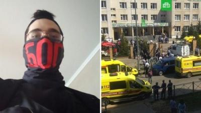 В Госдуме готовы обсудить запрет на анонимность в интернете после стрельбы в Казани